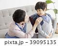 생활,아빠,아들,한국인 39095135