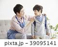 생활,아빠,아들,한국인 39095141