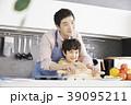 家族 ファミリー 男の写真 39095211
