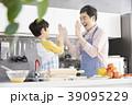 家族 ファミリー 男の写真 39095229