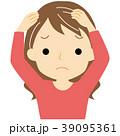 女性 悩み 悩むのイラスト 39095361