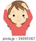 白髪に悩む女性 39095367