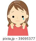 白髪に悩む女性 39095377