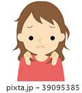 くせ毛に悩む女性 39095385