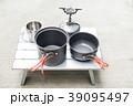 アウトドア調理器具 39095497