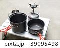 アウトドア調理器具 39095498