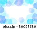 フレーム 水彩 水玉のイラスト 39095639