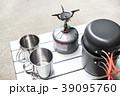 アウトドア調理器具 39095760