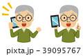 スマホとおじいさん 39095767