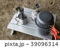 アウトドア調理器具 39096314