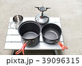 アウトドア調理器具 39096315