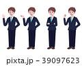 表情 セット 会社員のイラスト 39097623