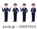 表情 セット 会社員のイラスト 39097624