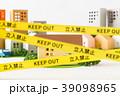 規制線 立入禁止 賃貸 事件現場 事故物件 境界線 犯罪 近所トラブル テープ KEEP OUT 39098965