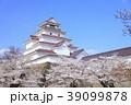 鶴ヶ城 桜 春の写真 39099878