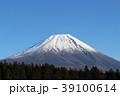 富士山 冬 富士の写真 39100614