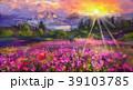 背景 カラー 色のイラスト 39103785