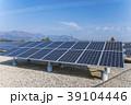 太陽光発電 ソーラーパネル メガソーラー 39104446