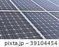 太陽光発電 ソーラーパネル メガソーラー 39104454