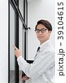 建物点検イメージ(作業服) 39104615