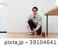 建物点検イメージ(作業服) 39104641
