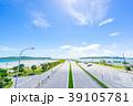 【沖縄県】海中道路 39105781