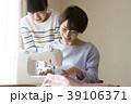 裁縫 親子 ミシンの写真 39106371