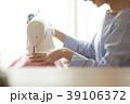 女性 ミシン 洋裁の写真 39106372
