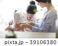 家事 裁縫 ミシン 39106380