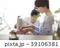 裁縫 親子 ミシンの写真 39106381