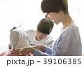 家事 裁縫 ミシン 39106385