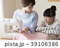 家事 裁縫 ミシン 39106386