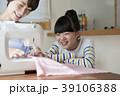 裁縫 親子 ミシンの写真 39106388