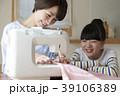 家事 裁縫 ミシン 39106389