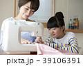 家事 裁縫 ミシン 39106391
