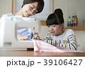 裁縫 親子 ミシンの写真 39106427