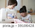 家事 裁縫 ミシン 39106428