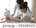 家事 裁縫 ミシン 39106429