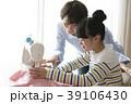 裁縫 ミシン 親子の写真 39106430