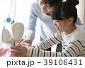 裁縫 ミシン 親子の写真 39106431