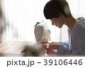 女性 ミシン 洋裁の写真 39106446