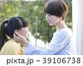 親子 向き合う 娘の写真 39106738