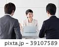 ビジネス ミーティング 39107589