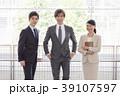 ビジネス ポートレート 39107597