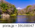 柿田川 富士山 川の写真 39108047