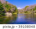 柿田川 富士山 川の写真 39108048
