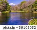 柿田川 富士山 川の写真 39108052