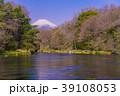 柿田川 富士山 川の写真 39108053