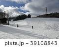 かぐらスキー場のみつまたエリア 39108843