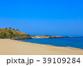 壱岐島 錦浜海水浴場 砂浜の写真 39109284